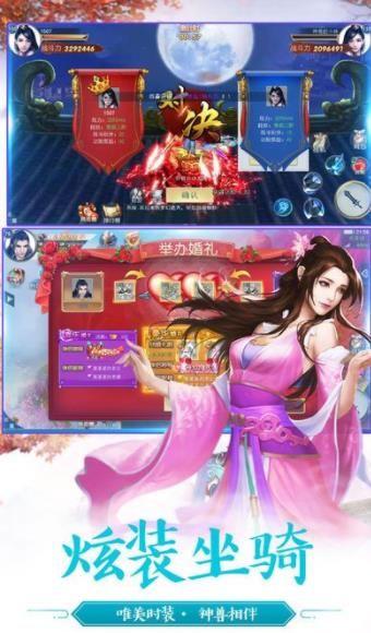 噬神战纪手游官网下载安卓版图2: