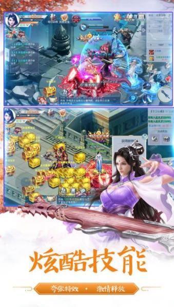 噬神战纪手游官网下载安卓版图3: