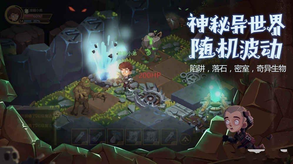贪婪洞窟2v1.3.0最新版手机游戏下载图4:
