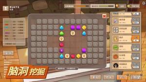 中国式父母游戏手机版图4