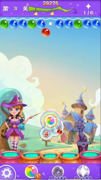 精灵泡泡龙安卓官方版游戏图3: