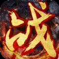 风起战林手游官网版下载安卓版
