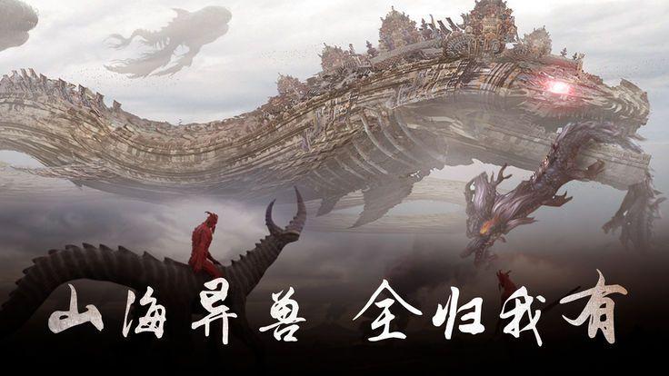 异兽魔剑侠手游官网下载最新版图4: