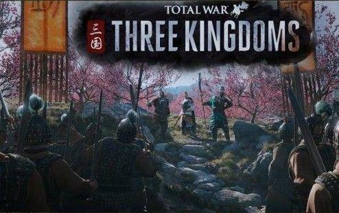 《全面战争:三国》E3展即将公布最新内容:简体中文字幕CG预告说明[多图]图片1