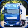 欧洲丛林货运卡车中文版