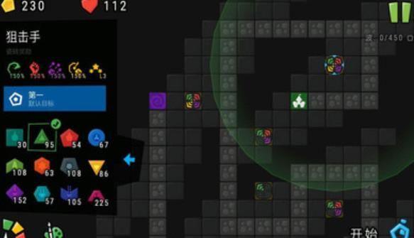 无限塔防安卓官方版游戏下载图4: