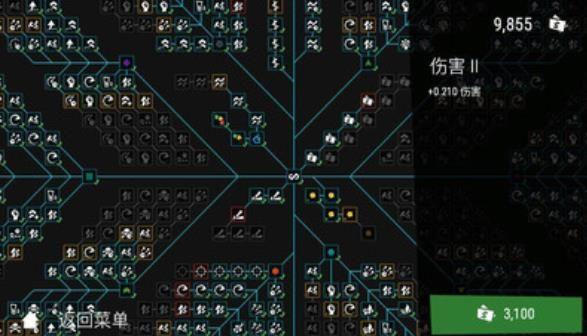 无限塔防安卓官方版游戏下载图2: