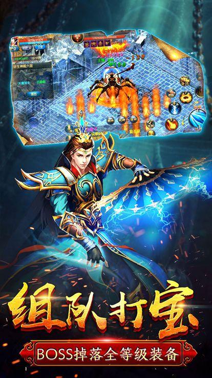 永恒霸业比奇之争官方网站下载正式版游戏图1: