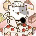 猫咪的蛋糕店安卓版