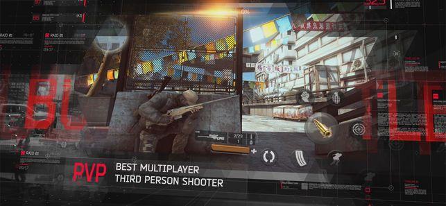 Bullet Battle官方网站下载正版游戏最新版图3: