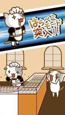 猫咪的蛋糕店安卓版图3