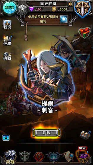 决战亚尔萨国服公测版游戏下载官网地址图4: