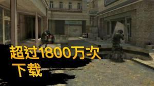 Bullet Force官方网站图3