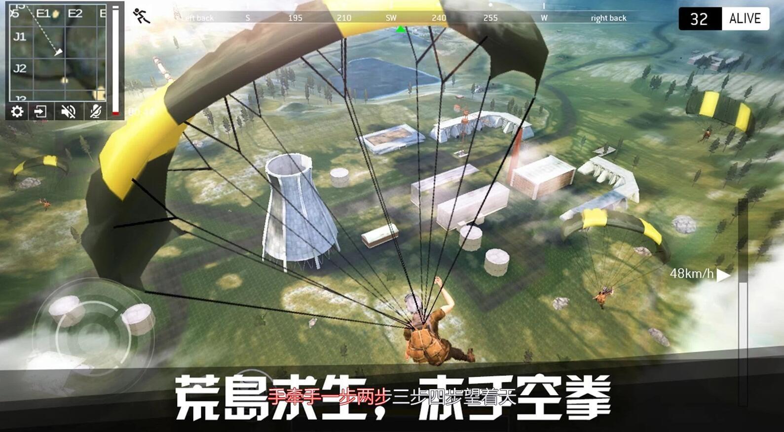 Last Battleground Survival官方网站下载正式版游戏(终极战场生存)图5:
