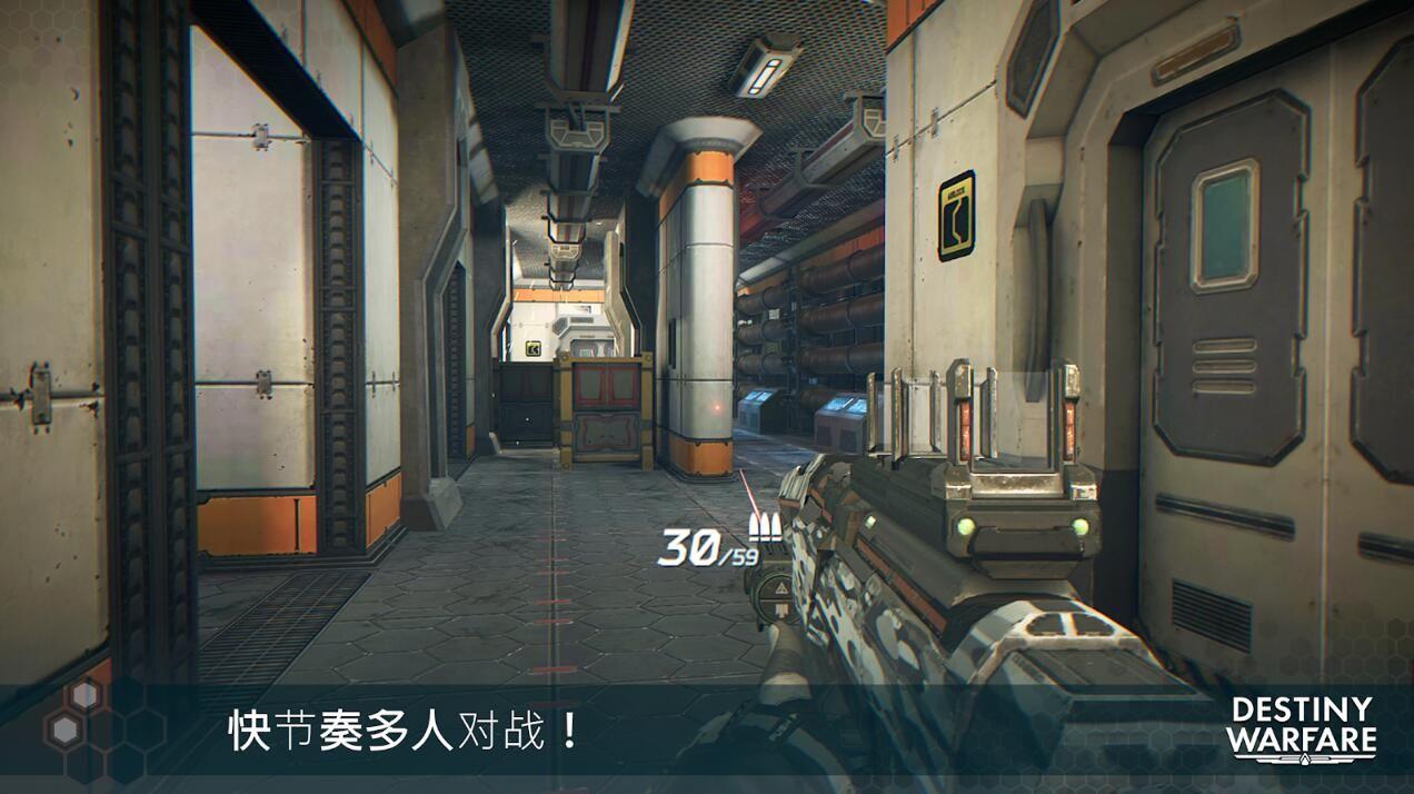 无尽行动官网版下载正式版游戏(Destiny Warfare)图3: