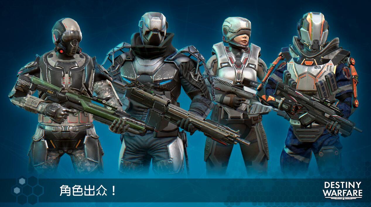 infnity ops游戏官方地址下载中文版(无尽行动)图1: