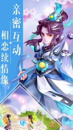 西游回合游戏官方网站下载测试版图4: