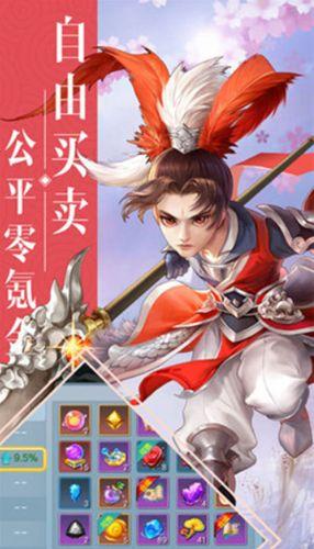 西游回合游戏官方网站下载测试版图2: