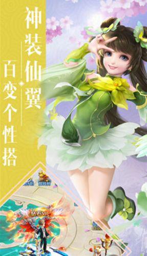西游回合游戏官方网站下载测试版图1: