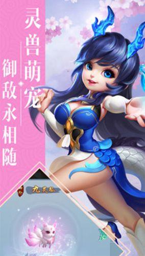 西游回合游戏官方网站下载测试版图3: