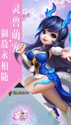 西游回合官方网站图3