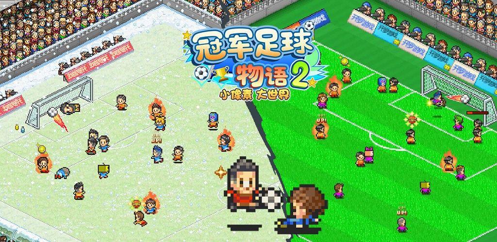 冠军足球物语2幸运目标商店攻略,金币快速获取指南[多图]图片1