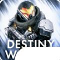 DestinyWarfare官方版