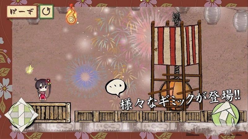 Kamiori安卓版图3