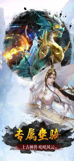 少年蜀山传游戏官方网站下载最新版图4: