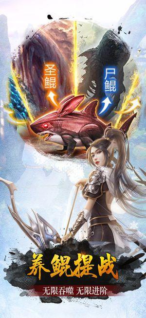 少年蜀山传游戏官方网站下载最新版图5:
