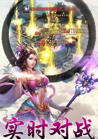 剑灵天下手游官网下载最新安卓版图1: