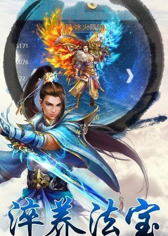 剑灵天下手游官网下载最新安卓版图3: