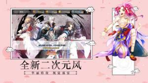 战姬X三国官方网站图3