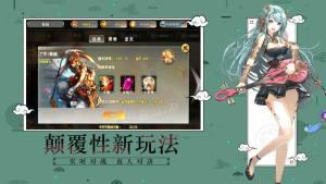 战姬X三国官方网站图2