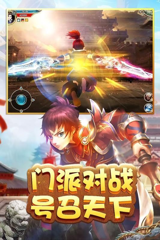 热江官方网站下载手游正式版图4: