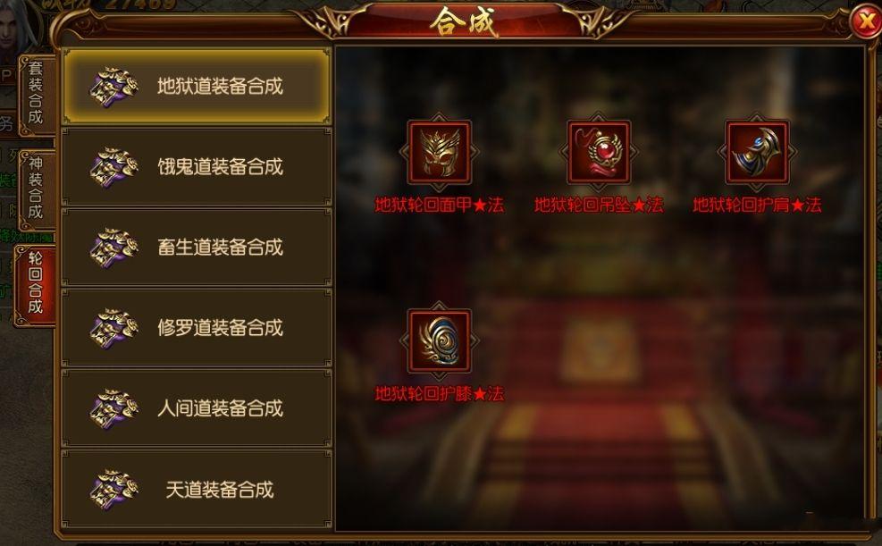 帝指沙城游戏公益服满v版地址下载图1: