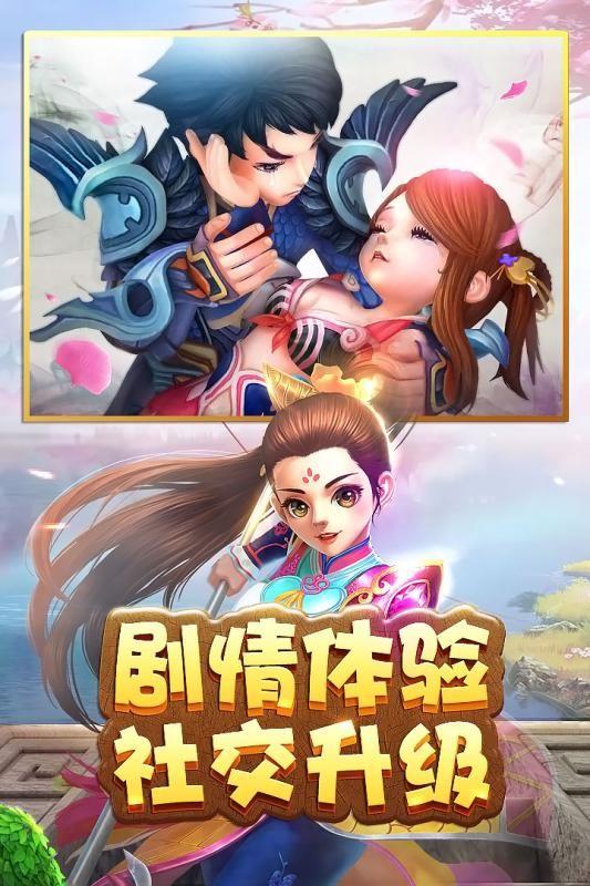 热江官方网站下载手游正式版图5: