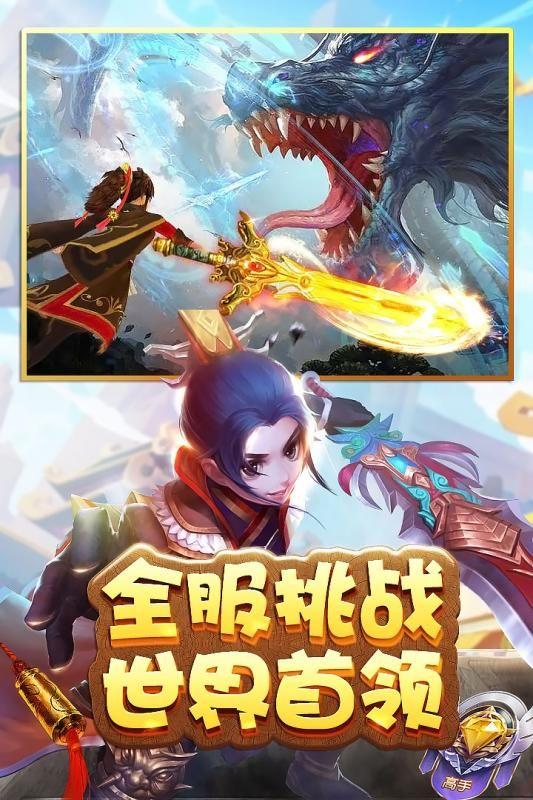 热江官方网站下载手游正式版图2: