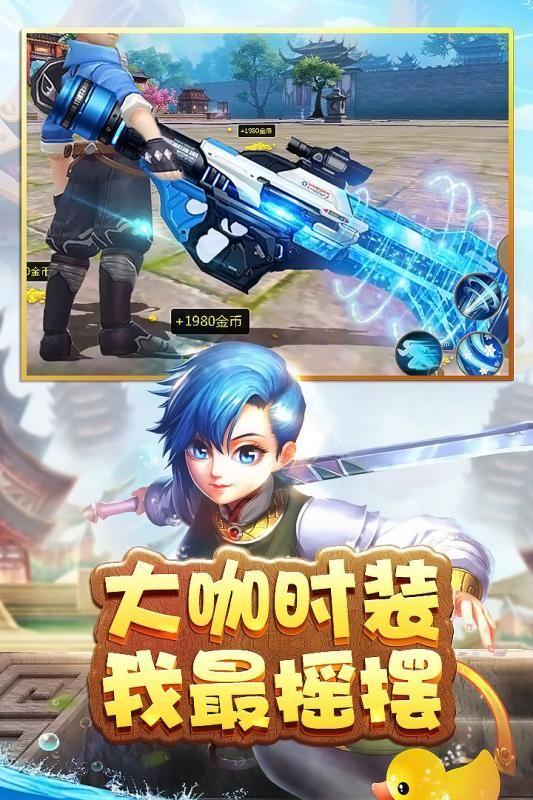 热江官方网站下载手游正式版图3: