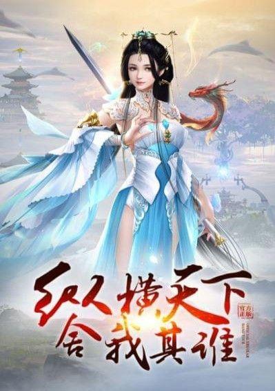 万道武神手游官网下载安卓版图4: