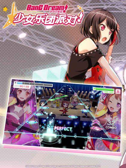 梦想协奏曲少女乐团派对哔哩哔哩正版安卓公测版下载图5: