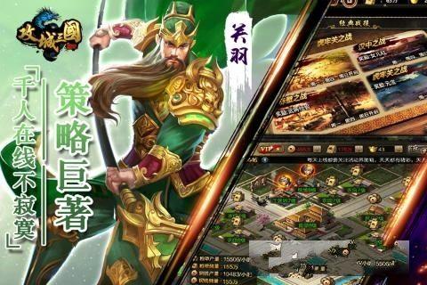 西楚霸业神将无双官方网站版游戏下载安装最新版图1: