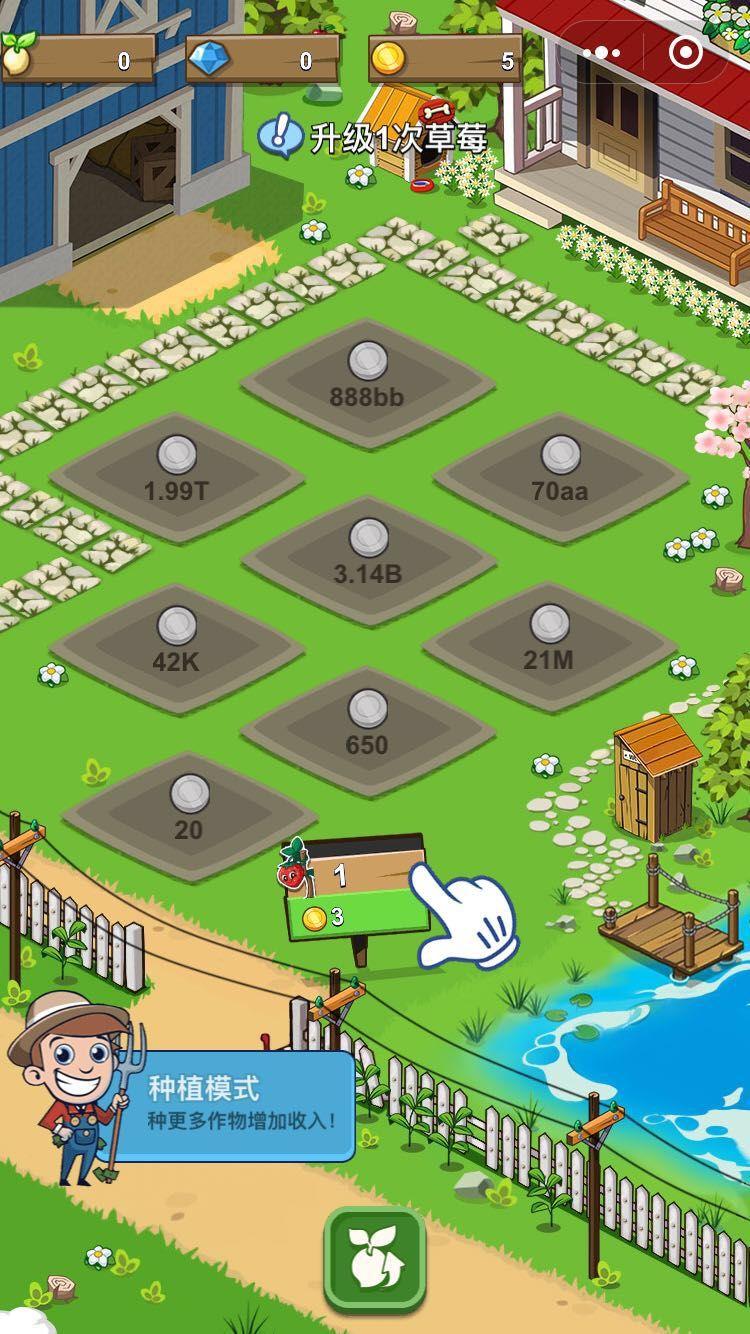 彩虹岛水果之搞怪农场无限金币最新内购修改版下载图1: