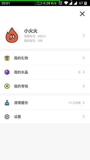 海抱hibo游戏app官方正版游戏下载最新版网址图3:
