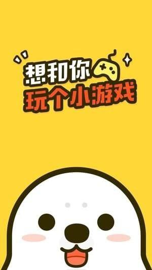 海抱hibo游戏app官方正版游戏下载最新版网址图4:
