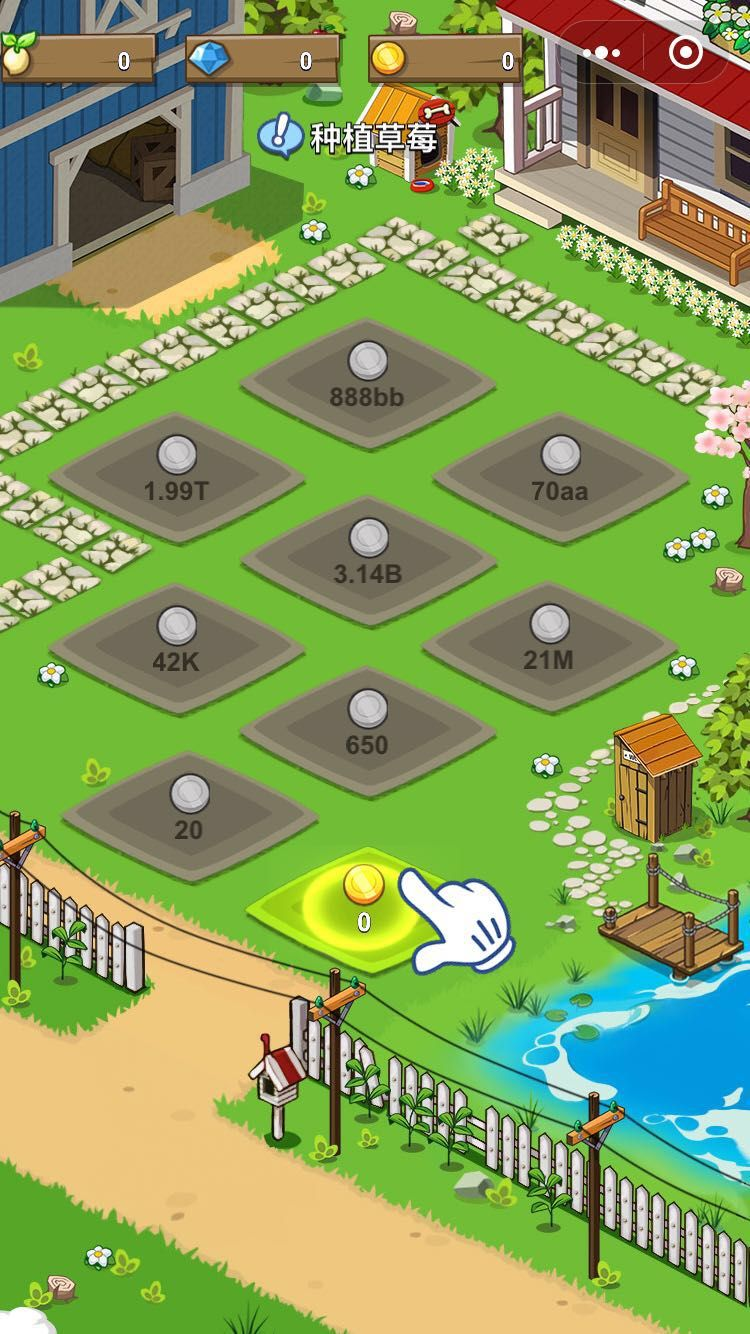 彩虹岛水果之搞怪农场无限金币最新内购修改版下载图2: