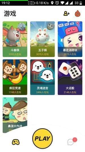 海抱hibo游戏app官方正版游戏下载最新版网址图1: