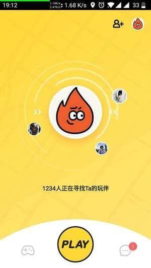 海抱hibo游戏app官方正版游戏下载最新版网址图2: