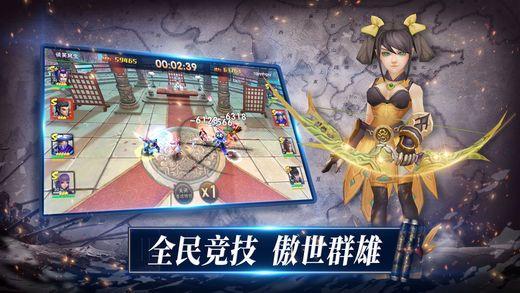 三国志卡牌官方网站游戏下载测试版图4: