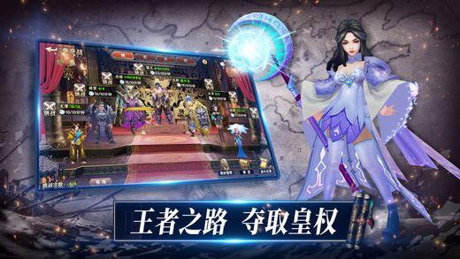 三国志卡牌官方网站游戏下载测试版图3: